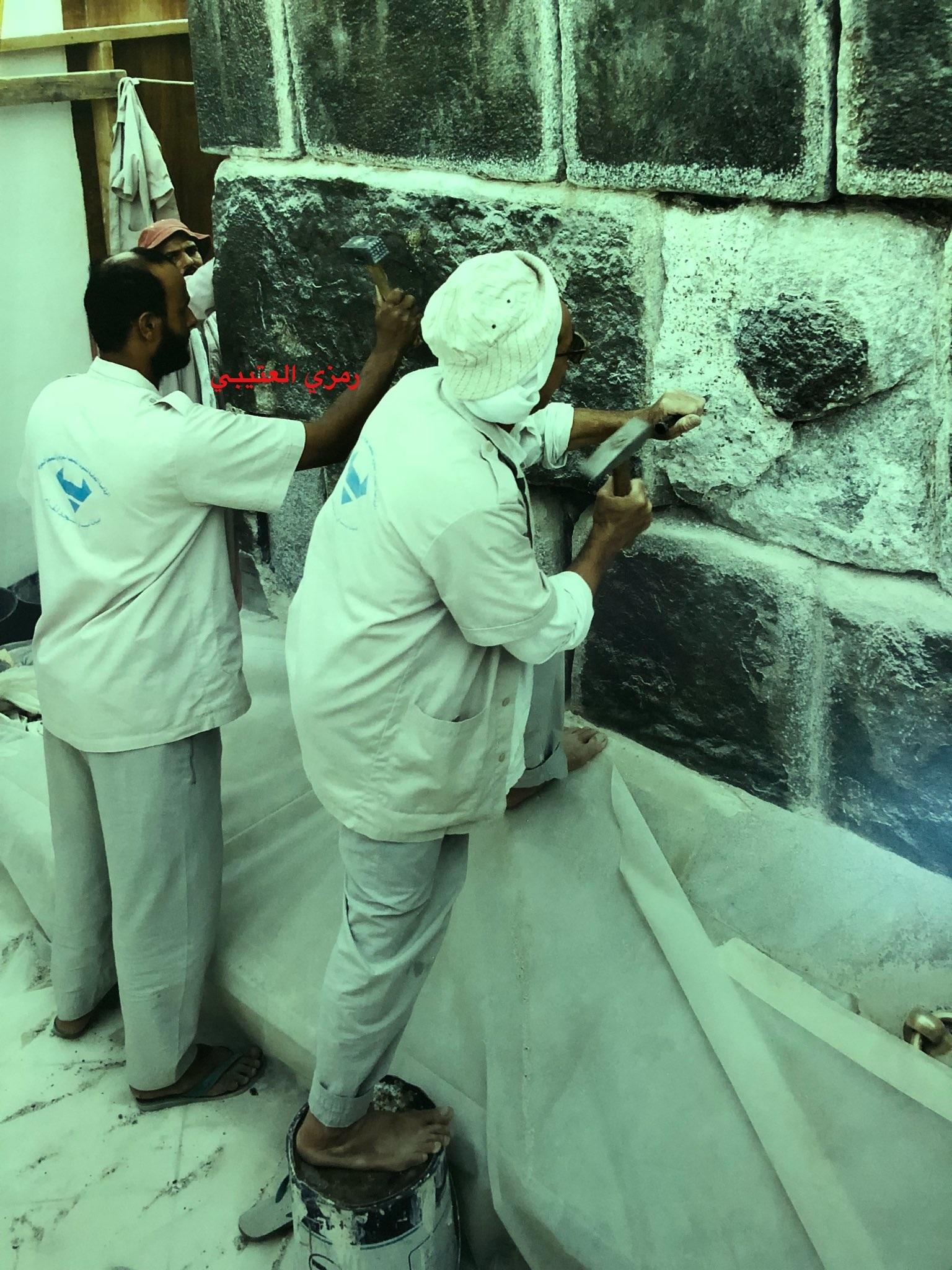 ترميم وتدعيم أحجار الجدران الخارجية للكعبة