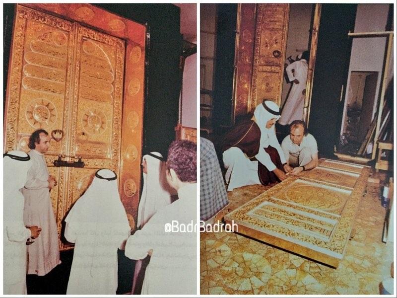 مراحل صناعة باب الكعبة الحالي في عهد الملك خالد
