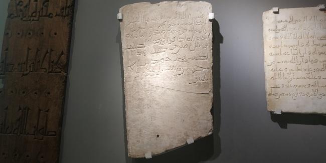 شاهد عبدالرحمن الحجري، موجود داخل حجرة الكتابات والنقوش ويرجع تاريخه إلى عام 31هـ