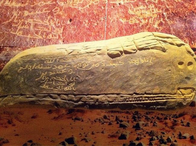 نقش زهير بمنطقة العلا في السعودية الذي يعتقد أنه أقدم من نقش عبدالرحمن الحجري